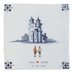 Happily ever after for boys | Personalized tiles